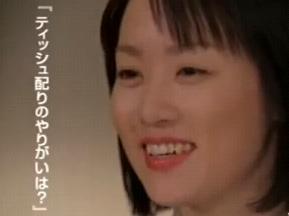 武富士CM25